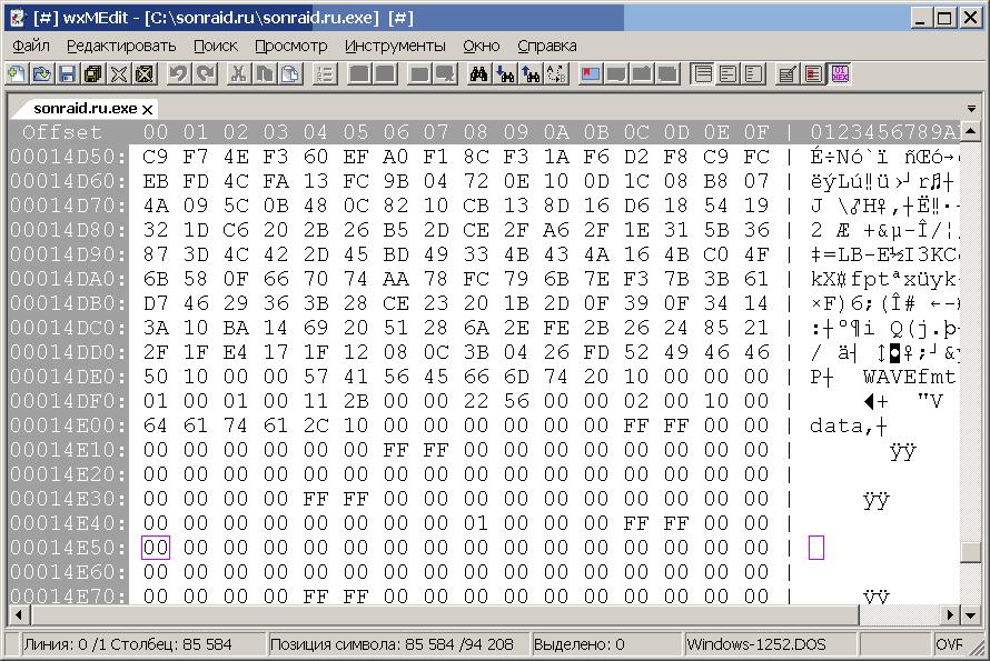 wxMEdit 3.1