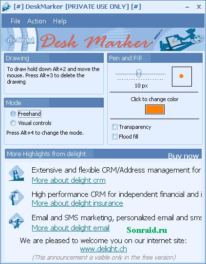 DeskMarker 2.0.8