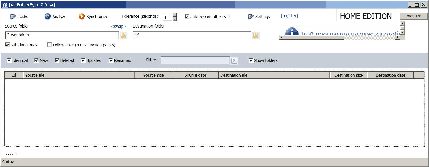 FolderSync 2.0