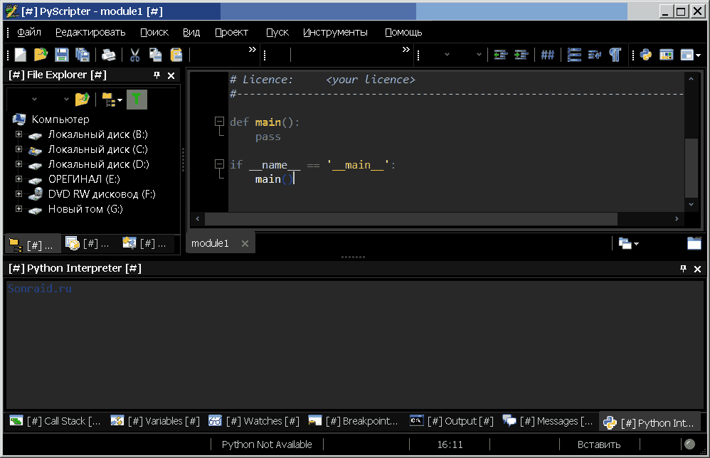 PyScripter 3.6.3