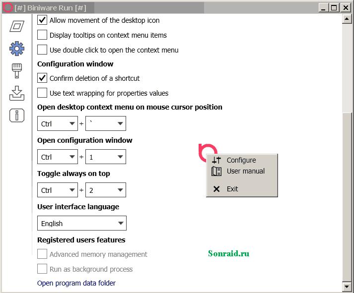 Biniware Run 2.4.0.0