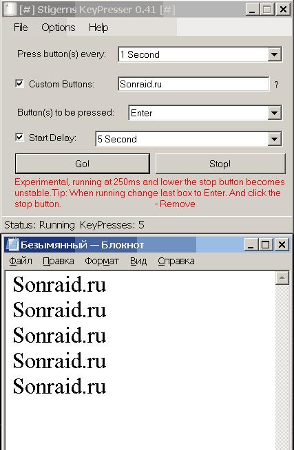 Stigerns KeyPresser 0.41