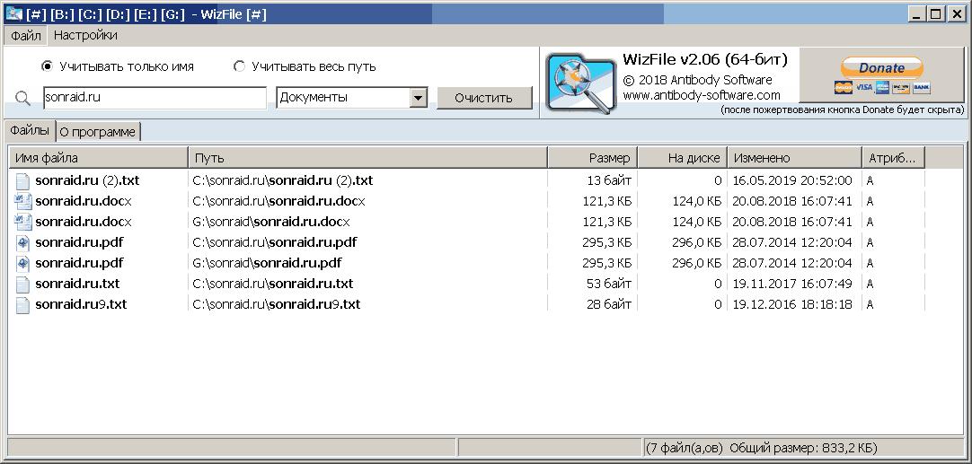 WizFile 2.06