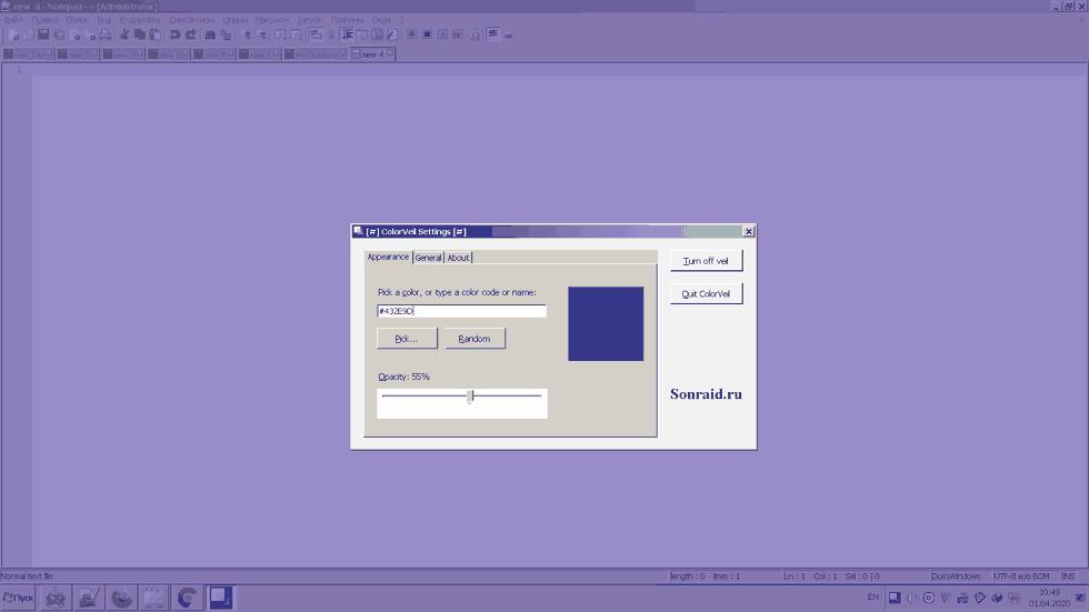 ColorVeil 3.0.2.152