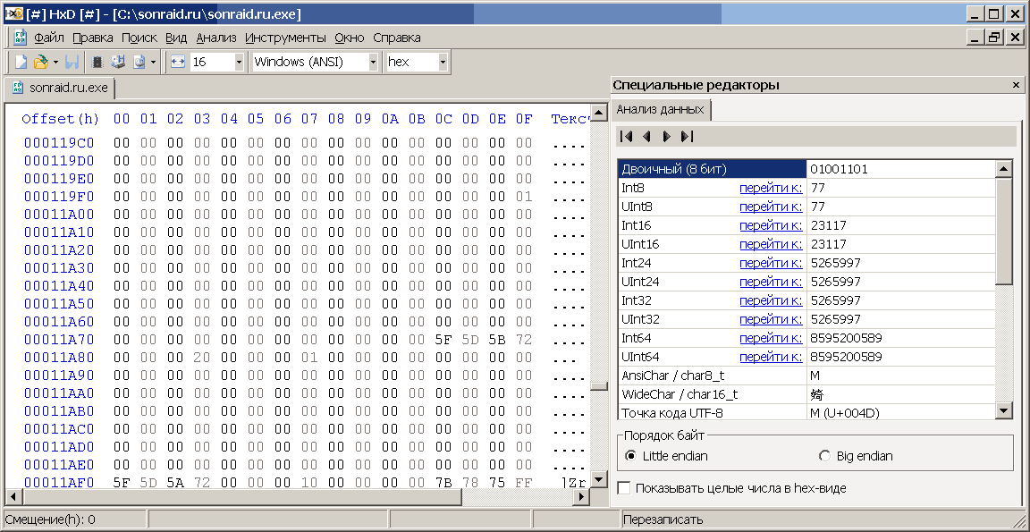 HxD Hex Editor 2.4.0.0