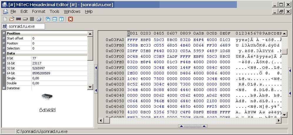MiTeC Hexadecimal Editor 6.3.0