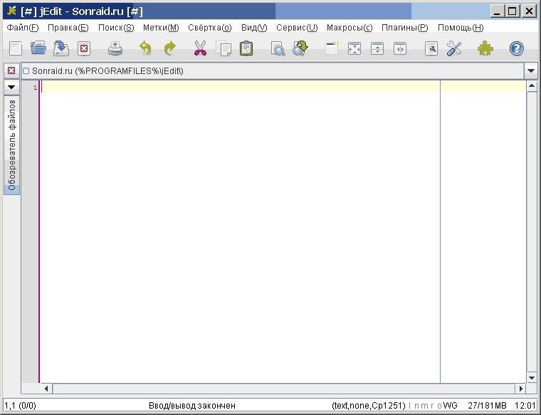 jEdit 5.5.0