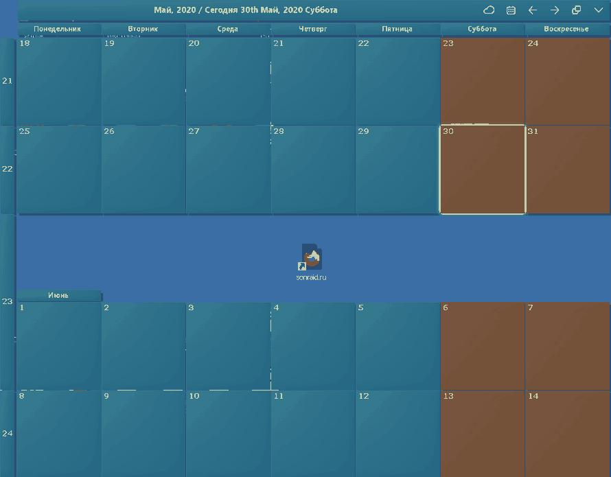 Desktop Calendar 2.3.73.4860