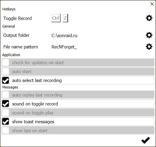 RecNForget 0.4 settings