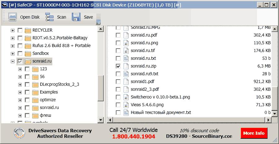 SafeCP 1.5.7409.32119