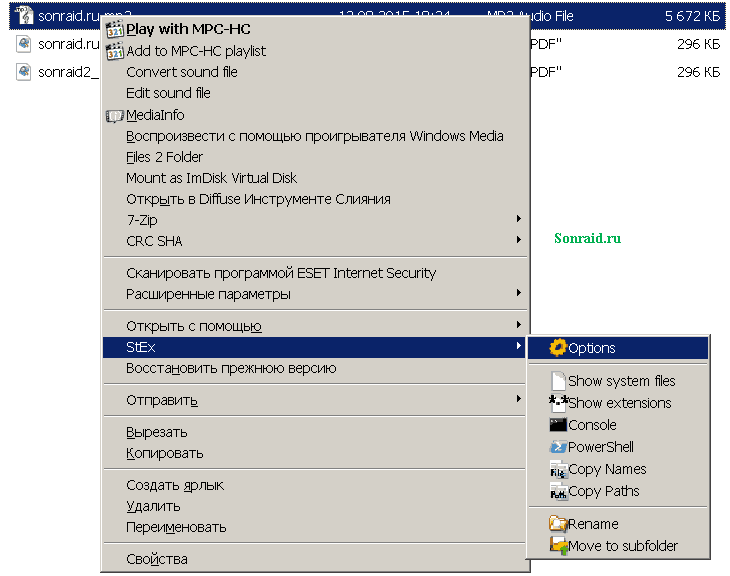 StExBar 1.11.0