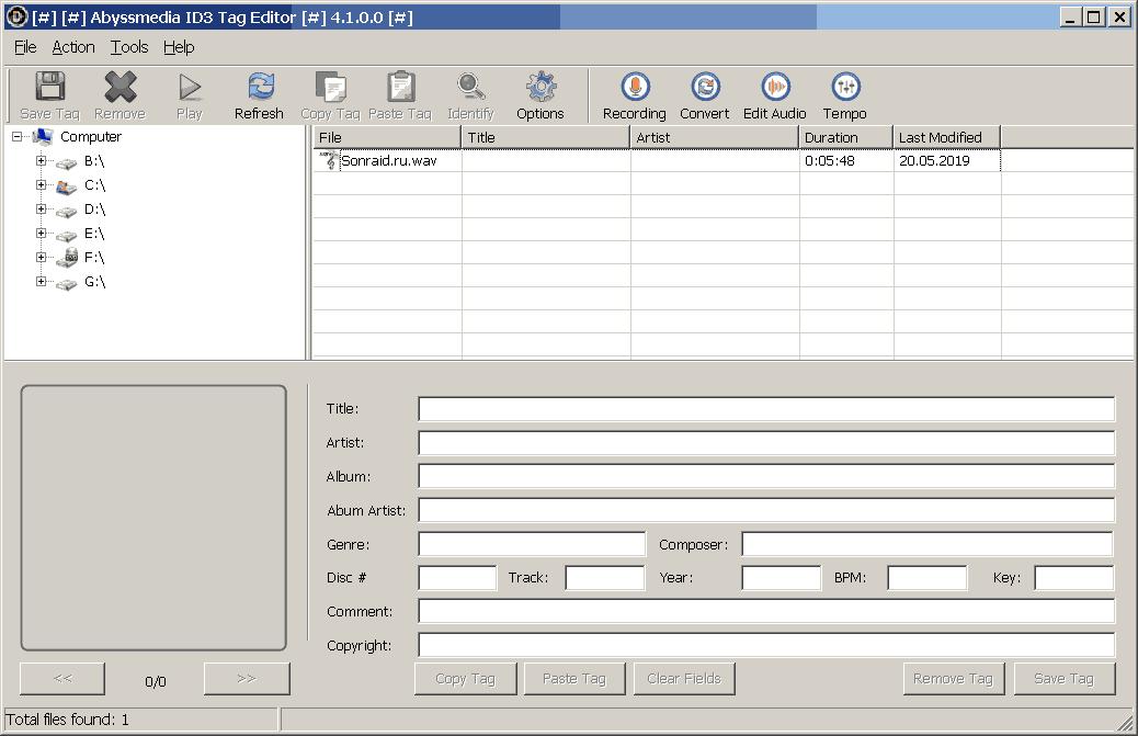 Abyssmedia ID3 Tag Editor 4.1.0.0