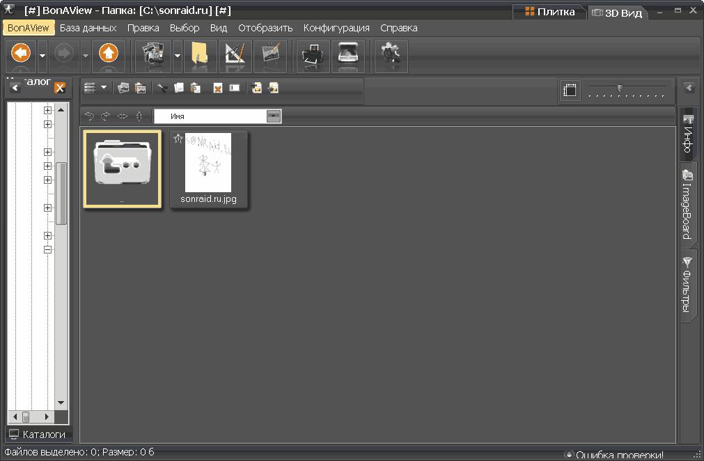 BonAView 1.9.0