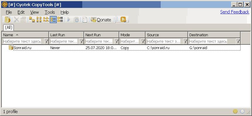 Cyotek CopyTools 1.4.5.215