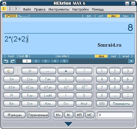 HEXelon MAX 6.07
