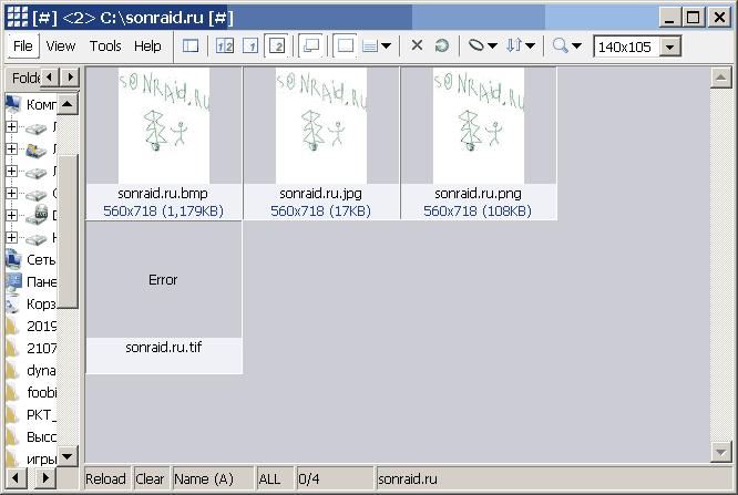Unifie 3.6.0.2