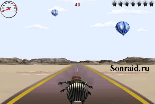 Bikeflyter 1.3