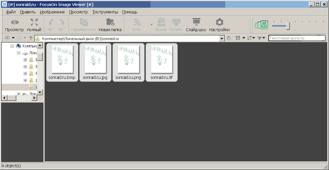 FocusOn Image Viewer 1.24