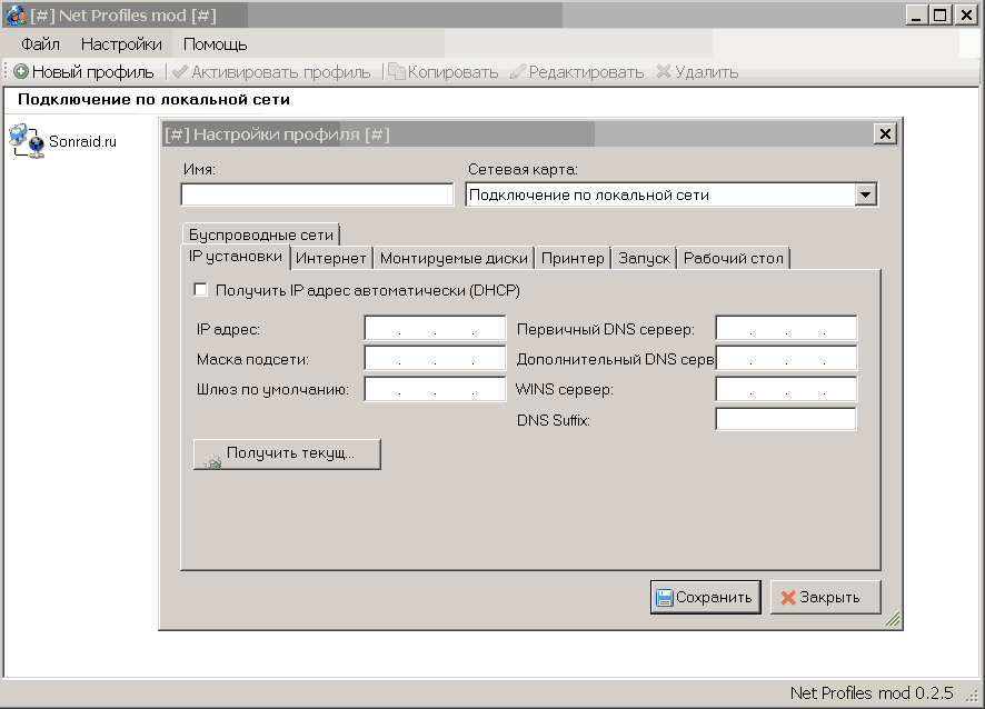 Net Profiles mod