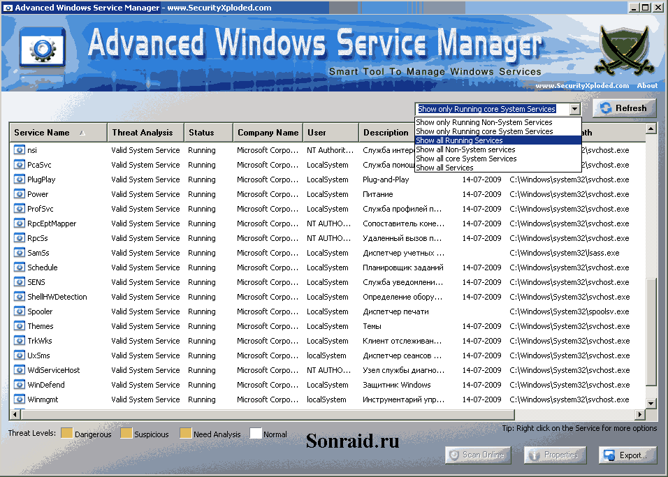 Advanced Windows Service Manager 6.0