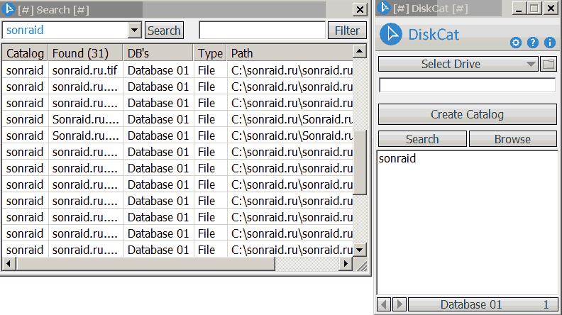 DiskCat 0.9.8.9