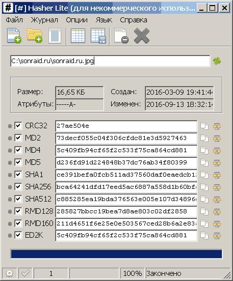 Hasher Lite 4.1