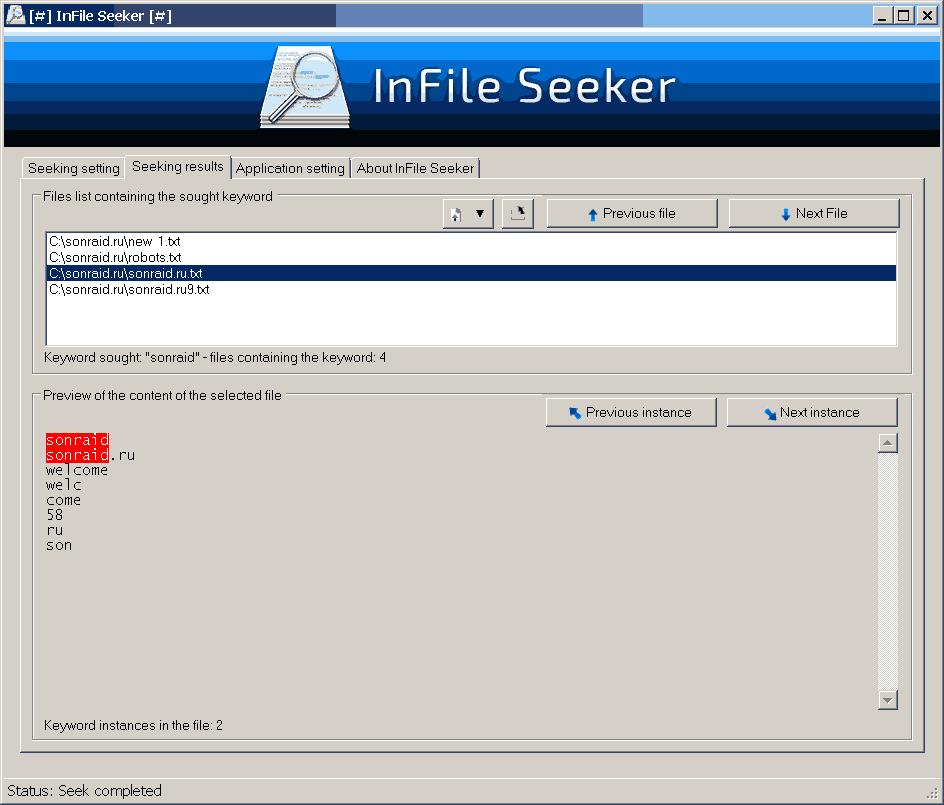 InFile Seeker 1.8.0.200