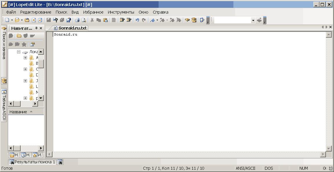 LopeEdit Lite 5.8.1