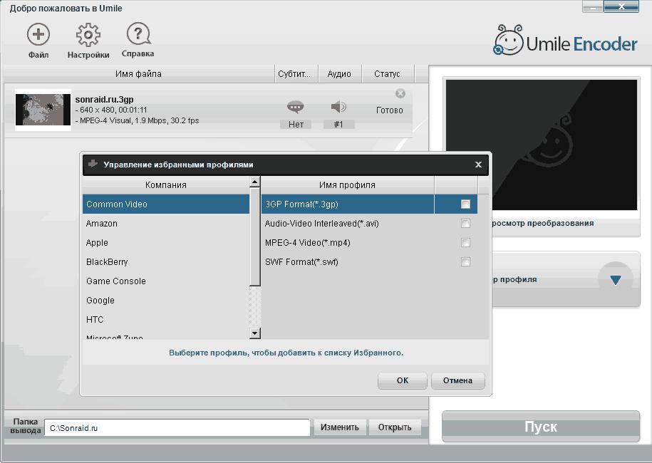 Umile Encoder 3.1.4.1