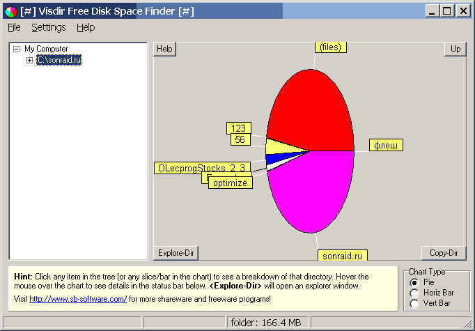 VisDir Free Disk Space Finder 1.5