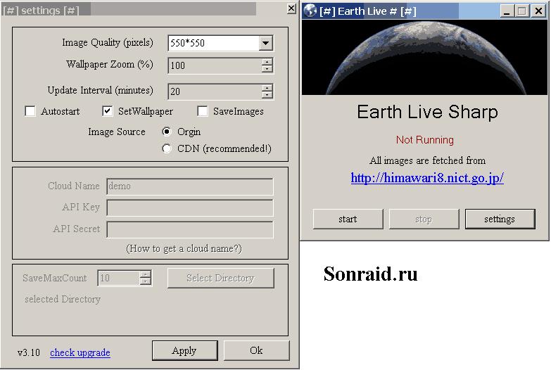 Earth Live Sharp 3.10