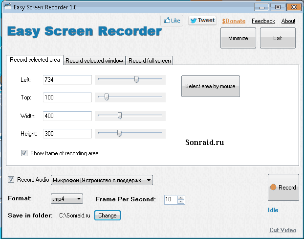 Easy Screen Recorder 1.0