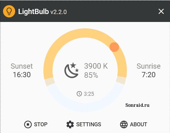 LightBulb 2.2