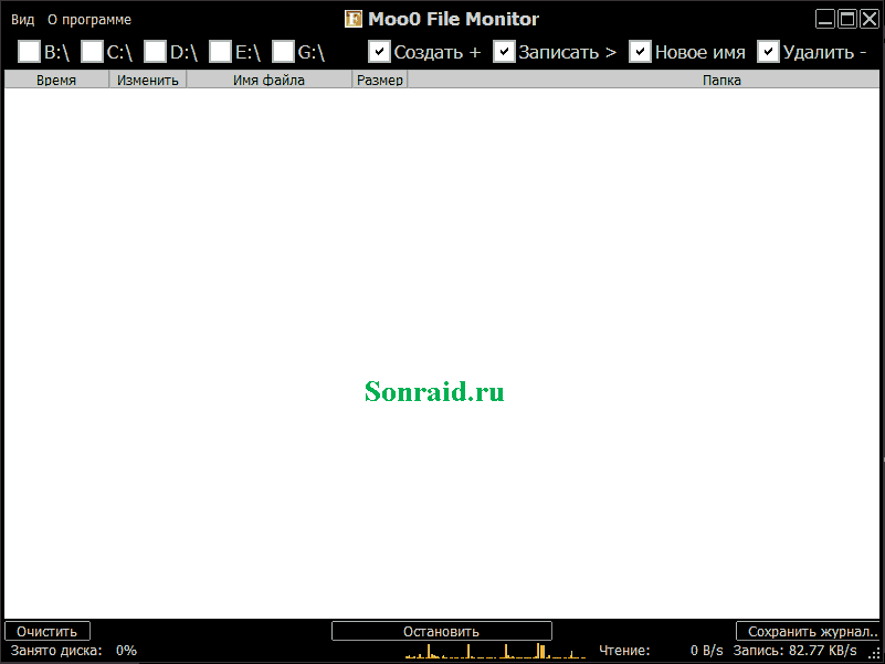 Moo0 File Monitor 1.11