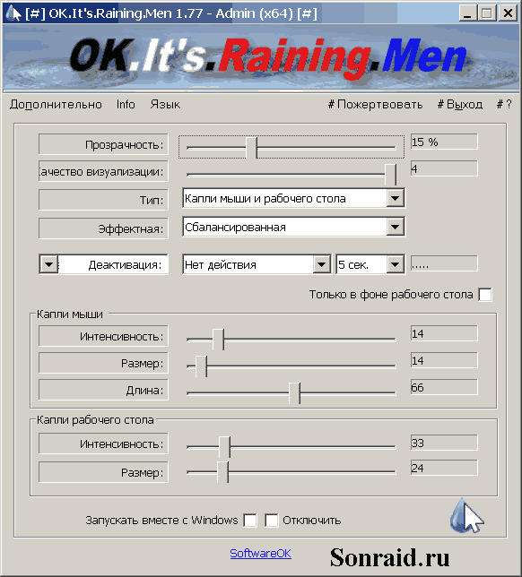 OK.It's.Raining.Men