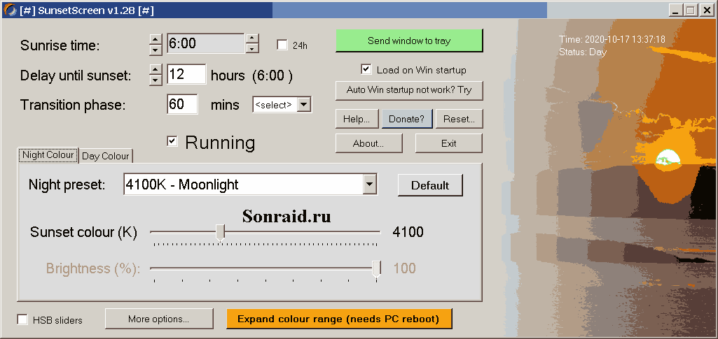 SunsetScreen 1.28  Portable