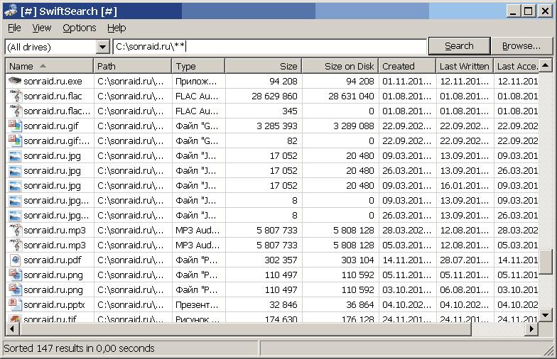 SwiftSearch 7.5.1