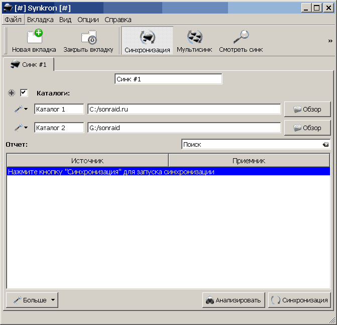 Syncron 1.6.2