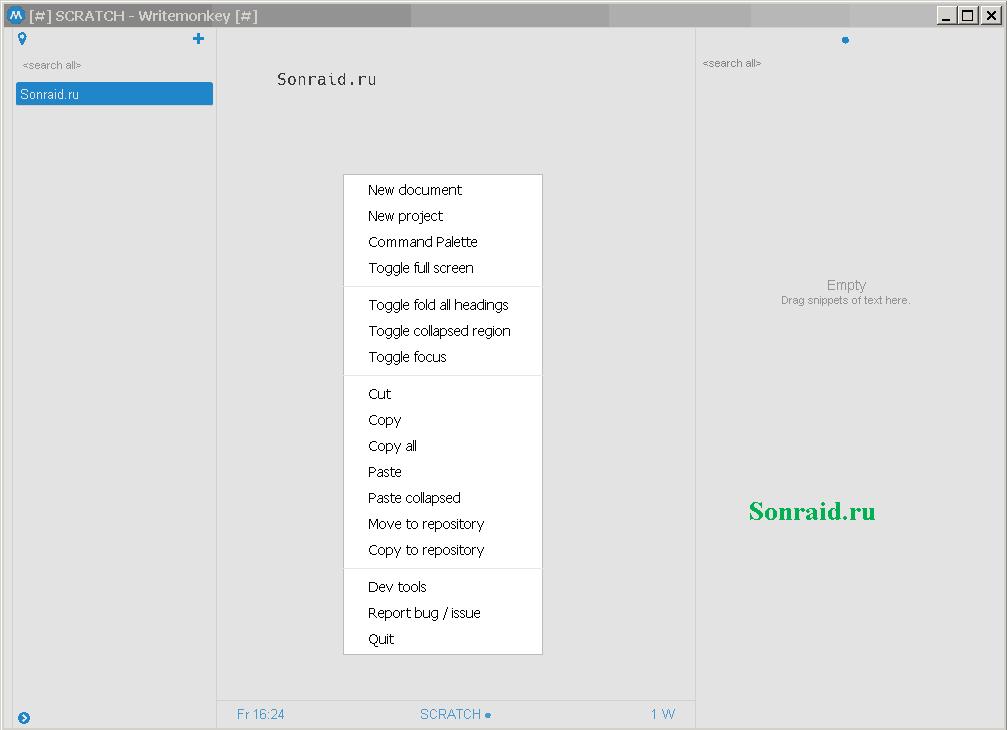 WriteMonkey 3.2.0 Beta