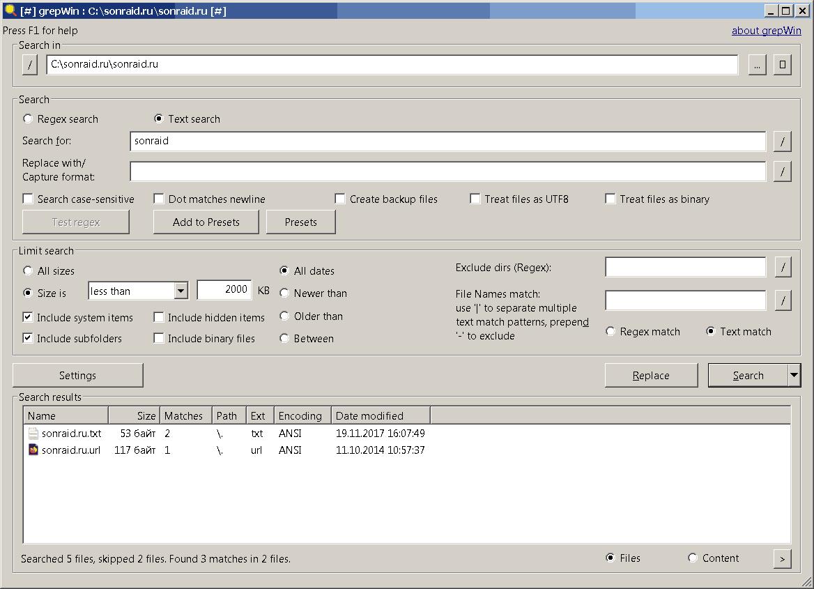 grepWin 2.0.4