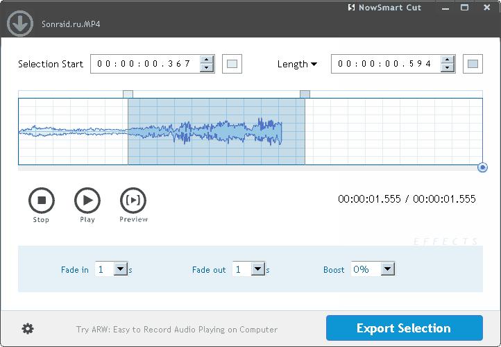 NowSmart Cut 1.2