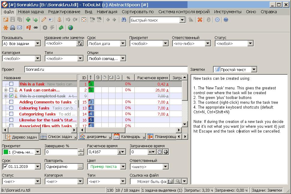 ToDoList 8.0.10.0