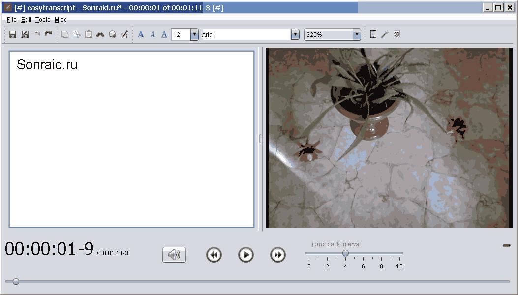 easytranscript 2.51.3