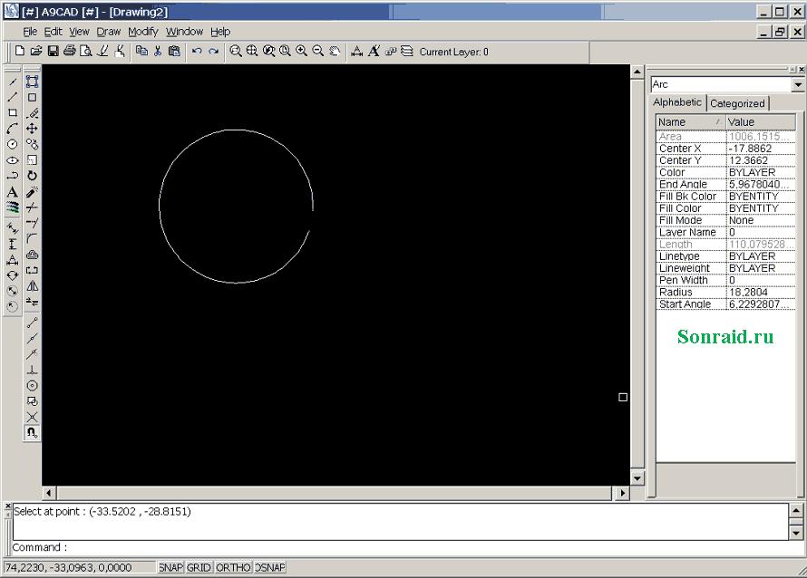 A9CAD 2.2.1