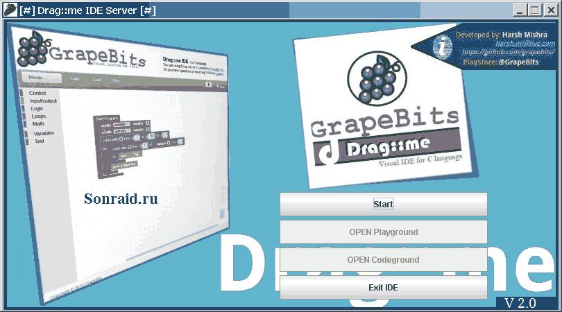 Dragme IDE