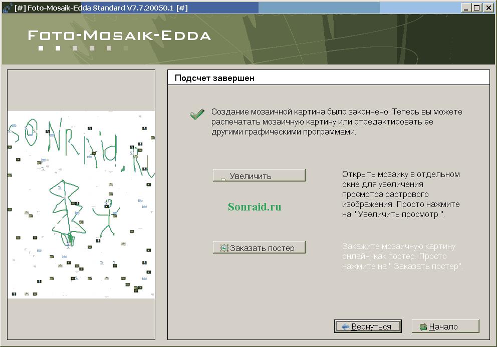 Foto-Mosaik-Edda Standard 7.7.20050.1
