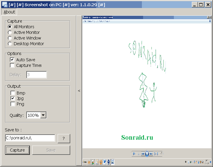 Screenshot on PC 1.1.0.29