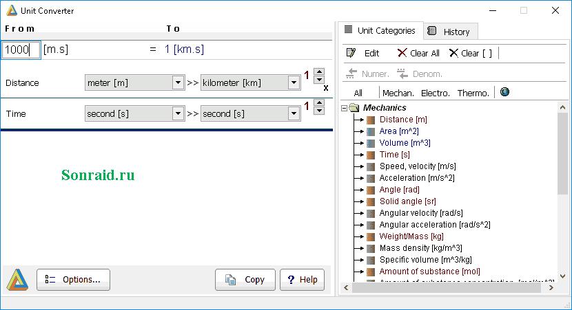 Sicyon Units Converter 3.8