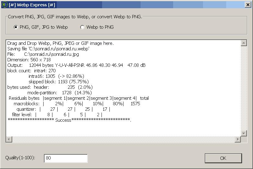 WebP Express 2.0.0.1