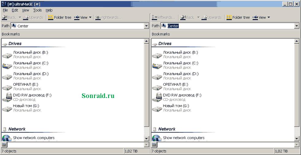 ultraMaGE 0.7.2
